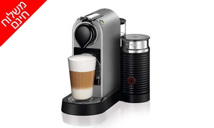 2 מכונת אספרסו Nespressoדגם Citiz&Milk C122  משלוח חינם