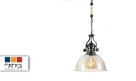 מנורת תלייה ביתילי דגם גולדה