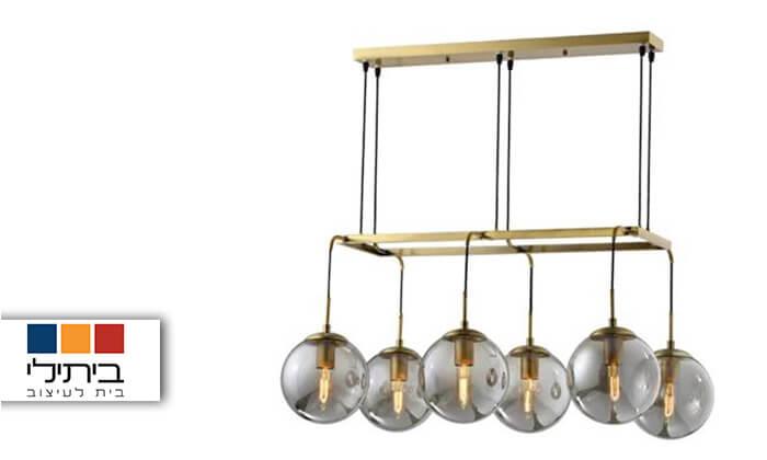 2 ביתילי: מנורת תלייה דגם גלייז קוניאק