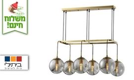 מנורת תלייה ביתילי דגם גלייז