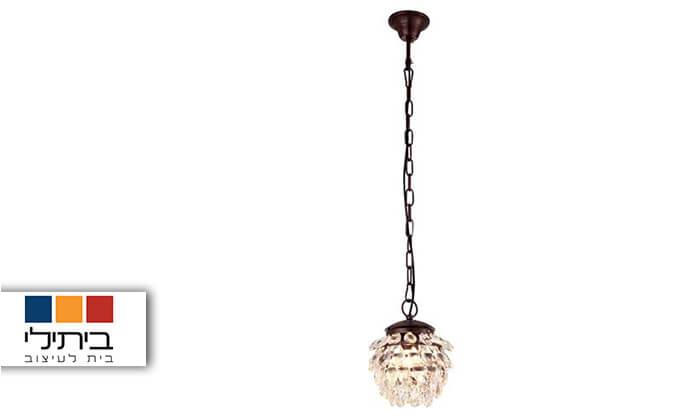 2 ביתילי: מנורת תלייה דגם שיסל קטן