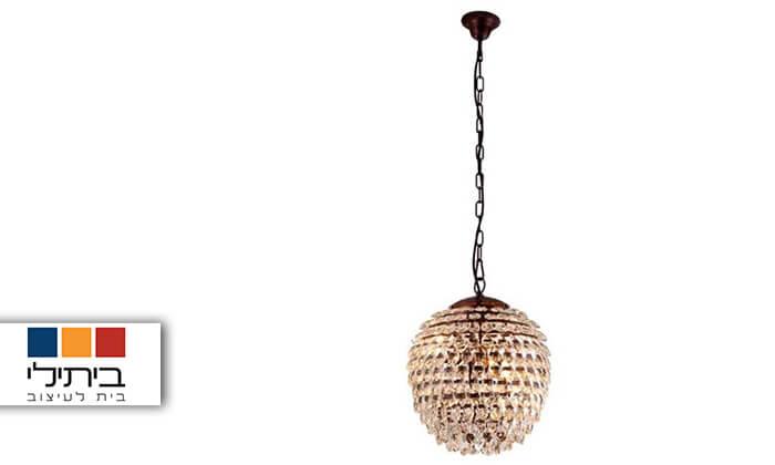 2 ביתילי: מנורת תלייה דגם שיסל גדול