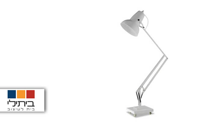 2 ביתילי: מנורה עומדת דגם אורין