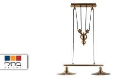 מנורת תלייה ביתילי דגם קרניק