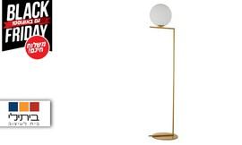 מנורה עומדת ביתילי, דגם עידו