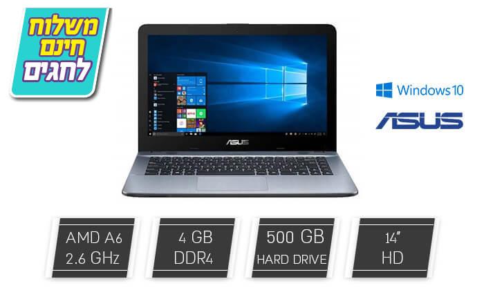 2 מחשב נייד אסוס ASUS עם מסך 14 אינץ' - משלוח חינם