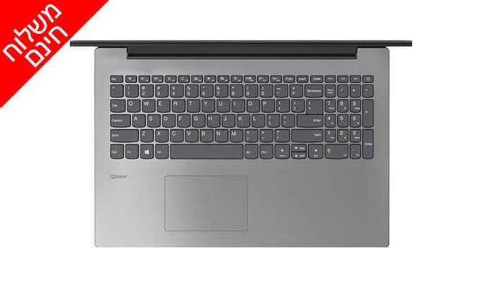 """4 מחשב נייד לנובו LENOVO עם מסך """"15.6 - משלוח חינם"""