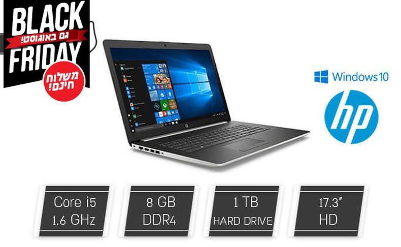 מחשב נייד HP עם מסך מגע