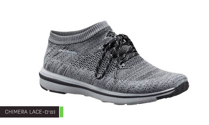 5 נעלי קולומביה Columbia לנשים ולגברים