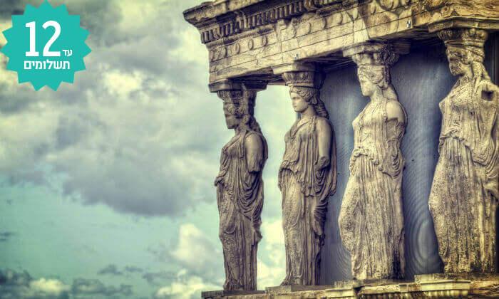 3 טיול מאורגן 8 ימים ליוון - מטאורה, אתונה, סלוניקי, כולל חגים