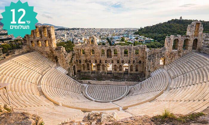 5 טיול מאורגן 8 ימים ליוון - מטאורה, אתונה, סלוניקי, כולל חגים