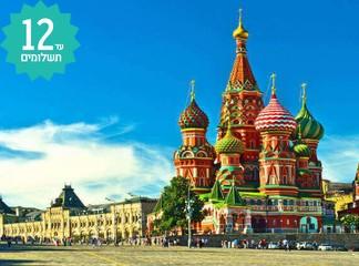 מאורגן למוסקבה וסנט פטרסבורג