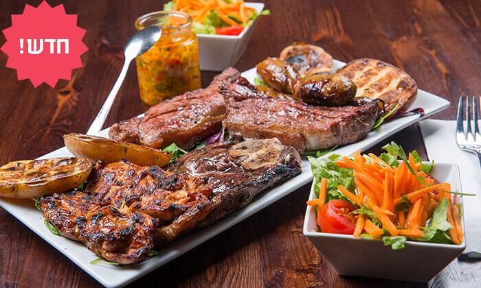 9 מסעדת פיקניה הכשרה ברעננה - ארוחת בשרים כשרה לזוג