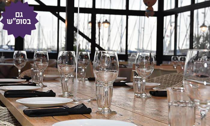 6 ארוחת דגים לזוג במסעדת לחם בשר הכשרה למהדרין, מרינה הרצליה
