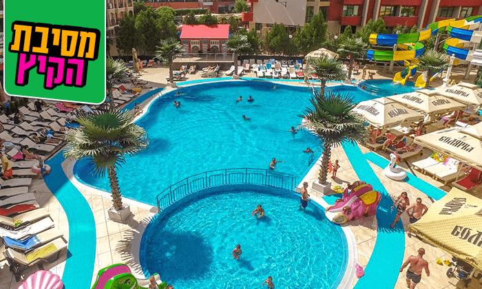 3 חופשת הכול כלול בבורגס - מלון 5* עם פארק מים