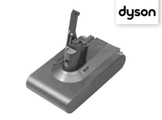 סוללה חלופית לשואב Dyson V8