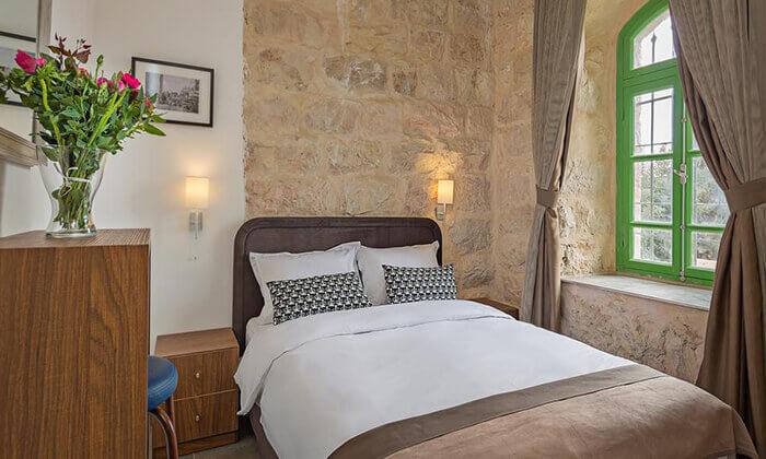 """4 מלון מלכה ירושלים - חופשה זוגית, כולל סופ""""ש"""