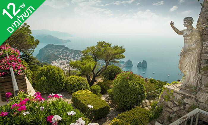 2 טיול מאורגן לרומא ודרום איטליה, כולל חנוכה