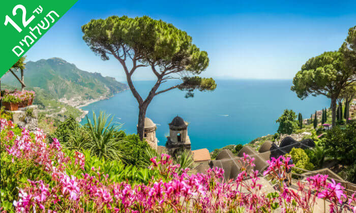 4 טיול מאורגן לרומא ודרום איטליה, כולל חנוכה