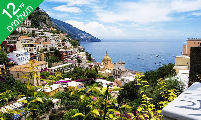 5 טיול מאורגן לרומא ודרום איטליה, כולל חנוכה