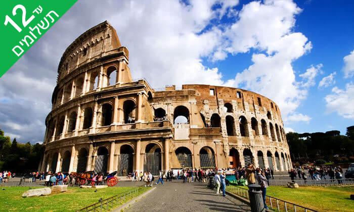 6 טיול מאורגן לרומא ודרום איטליה, כולל חנוכה