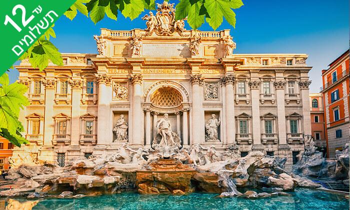 7 טיול מאורגן לרומא ודרום איטליה, כולל חנוכה