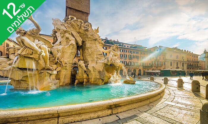 8 טיול מאורגן לרומא ודרום איטליה, כולל חנוכה