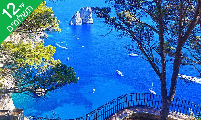 9 טיול מאורגן לרומא ודרום איטליה, כולל חנוכה