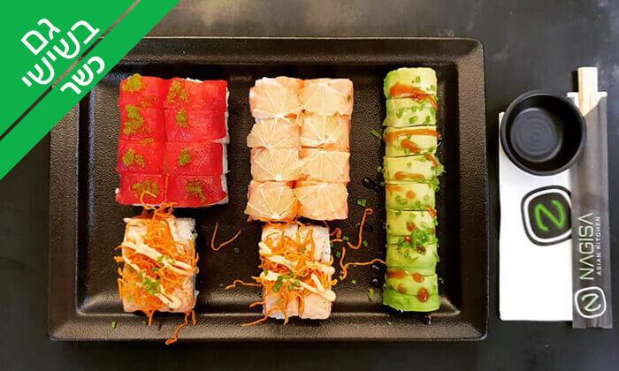 2 ארוחת 'סושי ללא הגבלה' לזוג - מסעדת נגיסה הכשרה בכיכר המדינה
