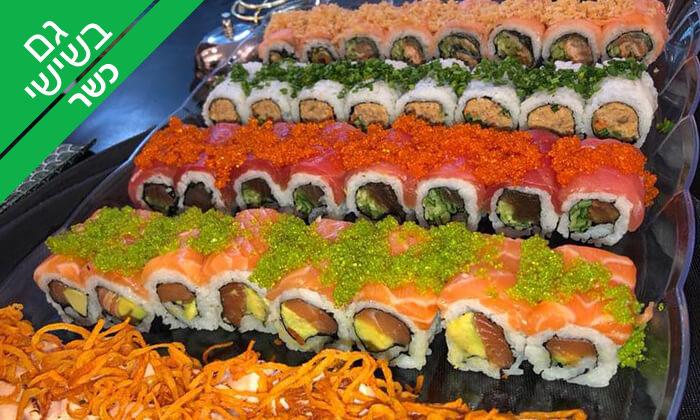 3 ארוחת 'סושי ללא הגבלה' לזוג - מסעדת נגיסה הכשרה בכיכר המדינה