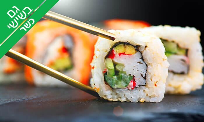 5 ארוחת 'סושי ללא הגבלה' לזוג - מסעדת נגיסה הכשרה בכיכר המדינה