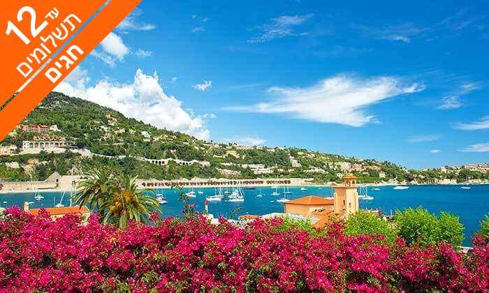 3 הריביירה הצרפתית והריביירה האיטלקית - טיול מאורגן 8 ימים, כולל חגים