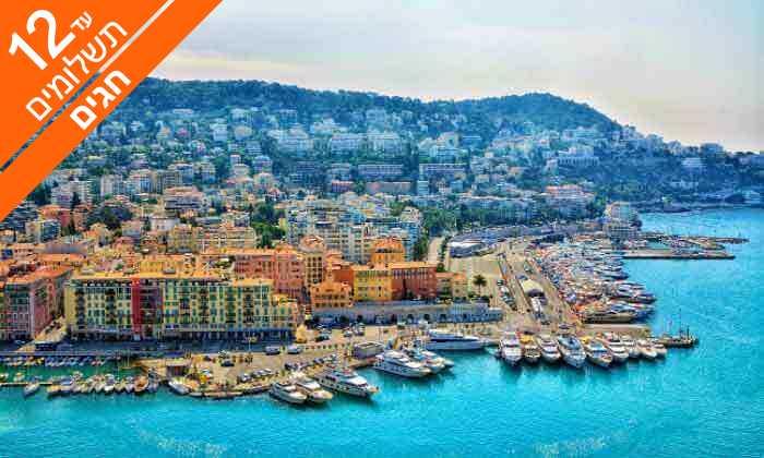 4 הריביירה הצרפתית והריביירה האיטלקית - טיול מאורגן 8 ימים, כולל חגים