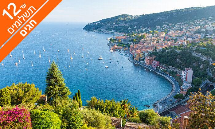 5 הריביירה הצרפתית והריביירה האיטלקית - טיול מאורגן 8 ימים, כולל חגים