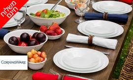 סט צלחות קורנינג במגוון דגמים