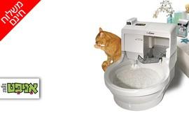 שירותים אוטומטיים לחתול