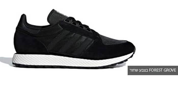 4 נעלי סניקרס adidas במבחר דגמים