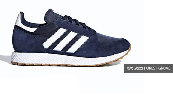 5 נעלי סניקרס adidas במבחר דגמים