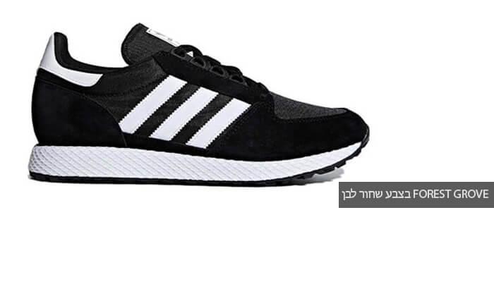 6 נעלי סניקרס adidas במבחר דגמים