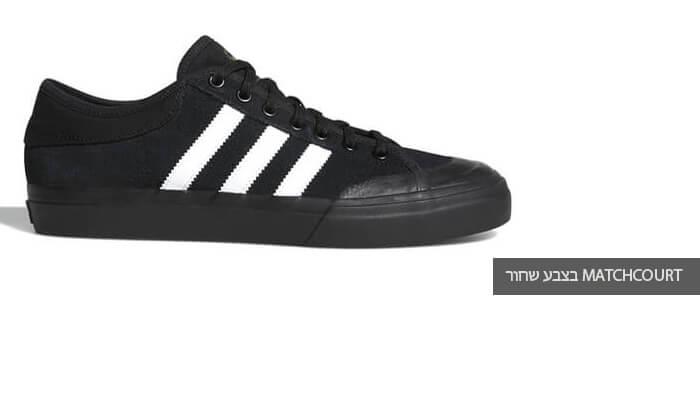 7 נעלי סניקרס adidas במבחר דגמים