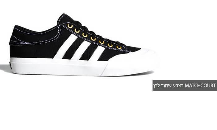 8 נעלי סניקרס adidas במבחר דגמים