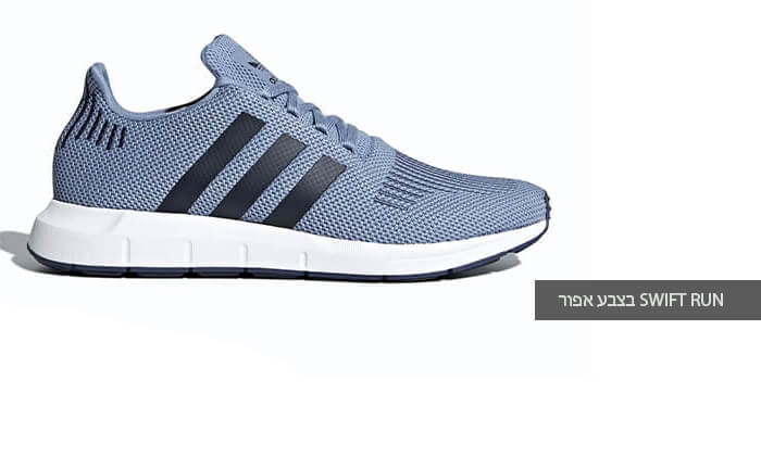 3 נעלי סניקרס adidas במבחר דגמים