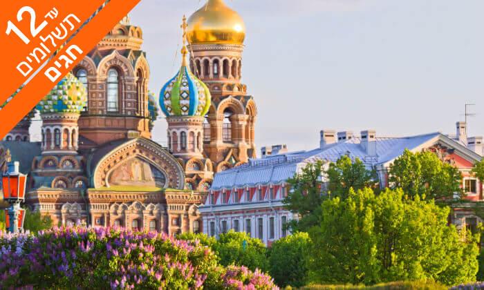 3 טיול מאורגן למוסקבה - הכיכר האדומה, הקרמלין,מוזיאון החלל ועוד, כולל סוכות