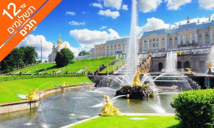 4 טיול מאורגן למוסקבה - הכיכר האדומה, הקרמלין,מוזיאון החלל ועוד, כולל סוכות