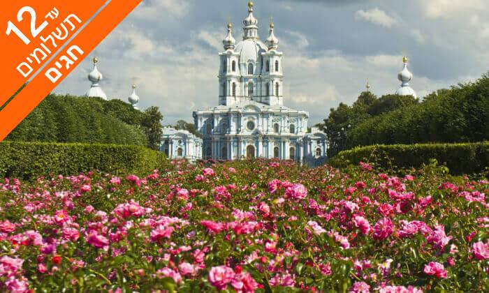 5 טיול מאורגן למוסקבה - הכיכר האדומה, הקרמלין,מוזיאון החלל ועוד, כולל סוכות
