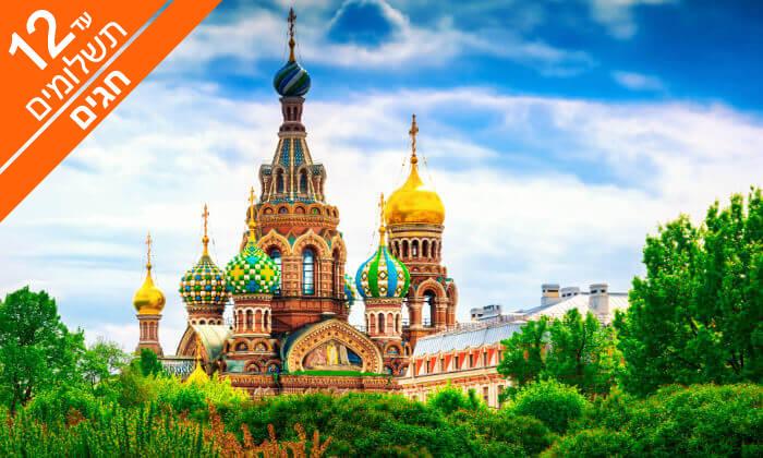 7 טיול מאורגן למוסקבה - הכיכר האדומה, הקרמלין,מוזיאון החלל ועוד, כולל סוכות