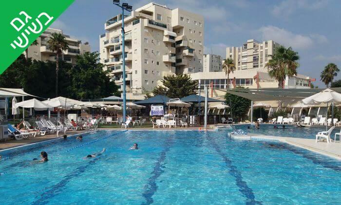 2 קאנטרי ל', תל אביב - כניסה יומית ל-3 עד 5 מבקרים