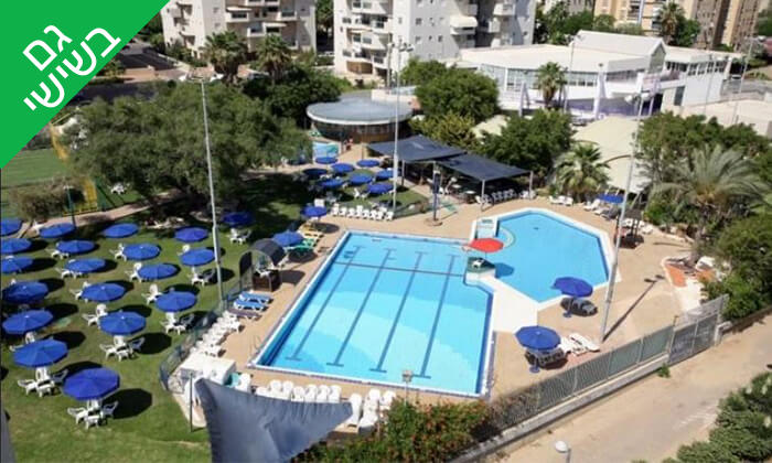 4 קאנטרי ל', תל אביב - כניסה יומית ל-3 עד 5 מבקרים