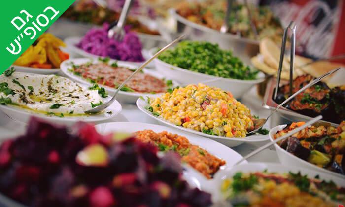 2 ארוחת בשרים זוגית במסעדת אבו שאקרה, חיפה