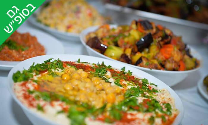 4 ארוחת בשרים זוגית במסעדת אבו שאקרה, חיפה